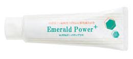 エメラルドパワー