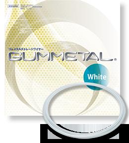 ゴムメタルホワイト巻線