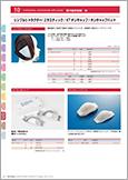 顎外固定装置