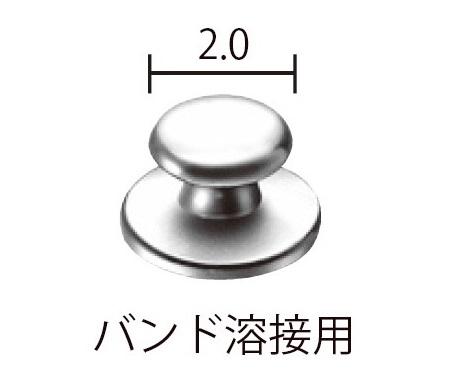 リンガルボタン